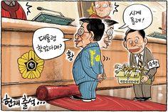 2월 27일 한겨레 그림판 : 한겨레그림판 : 만화 : 뉴스 : 한겨레