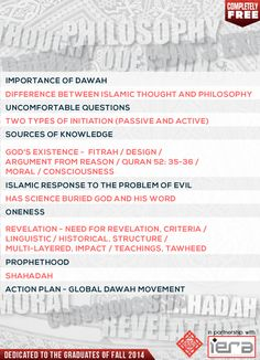 Islamic Online University Diploma Section introduces a BRAND NEW DAWAH COURSE! Online and completely FREE! Islamic Online University, Problem Of Evil, University Diploma, Free Courses, Etiquette, Philosophy, Knowledge, Science, Ads