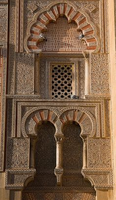 !Walls of Mezquita , Córdoba  Spain