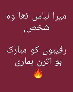 funda urdu our secret dark