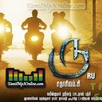 Ru released on 2015 year, Music Director P.R.Srinarth, Actor Irfann Rachitha Tanmaiya and this movie directed by Sadasivam.C.