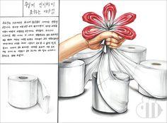 안녕하세요. 비투비미술학원입니다-! 오늘은 2017학년도 서울과기대에 합격한 비투비 학생들의 재현작을 가...