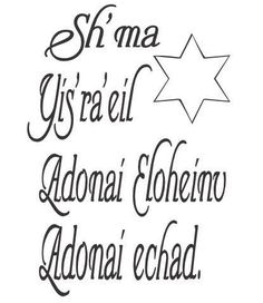 Transliteration of the Hebrew of the central principle of Jewish Faith: Hear O Israel, the LORD, our God, the LORD is One.