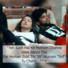 Mere zidd thi wo Love Song Quotes, Truth Quotes, Couple Quotes, Poetry Quotes, Sad Quotes, Hindi Quotes, Love Songs, Qoutes, Romantic Poetry