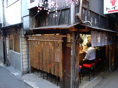 """""""🎶Sitting at a tiny table in a tiny restaurant; I was trying to slurp my noodles up. Ramen House, Noodle House, Noodle Bar, Best Restaurants In Tokyo, Tokyo Restaurant, Restaurant Design, Japan Art, Tokyo Japan, Japan Street Food"""