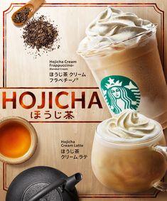 Bubble Drink, Starbucks Coffee, Latte, Branding Design, Cream, Fruit, Desserts, Food, Banner