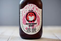 Hitachino Nest Red Rice Ale non seulement ça a l'air bon, mais le packaging est superbe!