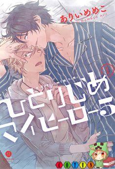 Boys-Love manga Hitorijime My Hero được chuyển thể thành anime