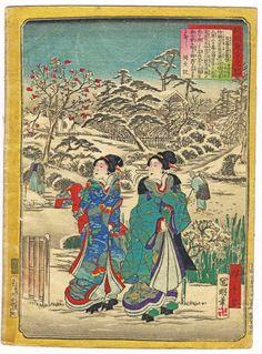 Winter in Tokyo, Antique Japanese Woodblock Print, Original Hiroshige III Art, Ukiyo-e Art, Geisha Girls