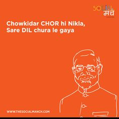 Best wishes to a great leader of India, Shri Narendra Modi on winning Elections 2019 from The Social Manch. We wish you wonderful years again!