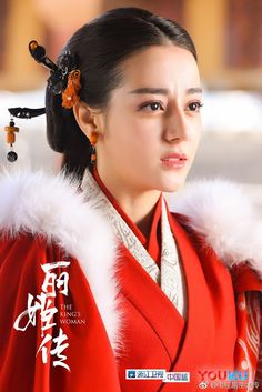 The King's Woman is a Chinese historical drama starring Dilraba Dilmurat and Zhang Bin Bin. Kung Jin, Asian Photography, Intelligent Women, Beautiful Chinese Girl, Fairy Princesses, Chinese Actress, Hanfu, Costumes For Women, Traditional Outfits