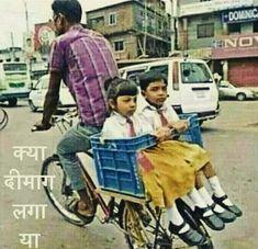 <b>India: Powered by #jugaad.</b>