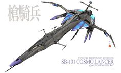 Space bomber. Style inspired by Space Battleship Yamato.