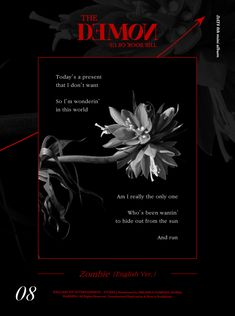 has revealed lyric teaser posters for their sixth mini-album 'The Book Of Us: The Demon'. Demon Lyrics, Zombie Wallpaper, K Wallpaper, K Pop, Zombie Quotes, Stop The Rain, Demon Days, Cool Lyrics, Art