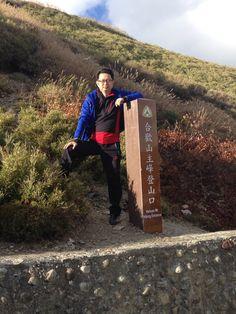 Hiking trail of Taiwan's 合欢山