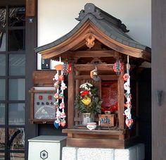 Japanese home altar