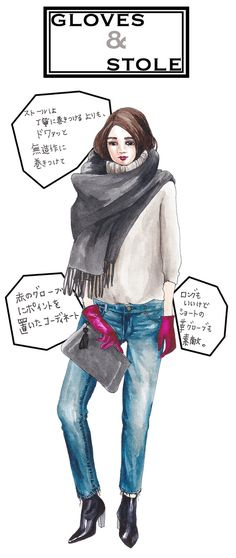 oookickooo きくちあつこ イラスト ファッション 手 ネートスタイルハウス STYLE HAUS ほぼ日手帳 通販