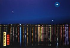Julian Opie, View of Moon over Manatsuru Peninsula, from Japanese Landscapes