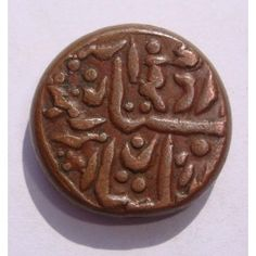 Jodhpur Princely State 1/4th anna - copper coin - Edward VIII & Umaid Singhji Antique Coins, Old Coins, Mata Vaishno Devi, Copper Coin, Edward Viii, History Of India, Jodhpur, Coin Collecting, Muslim
