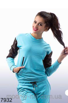 Спортивный костюм женский купить Украина, фото 2
