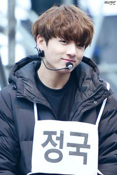Jungkook || BTS