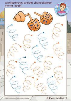 Schrijfpatroon dreidel Chanoekafeest, thema Israël, kleuteridee Preschool Writing, Writing Activities, Activities For Kids, Tracing Worksheets, Preschool Worksheets, Pre Writing, Writing Skills, Childhood Education, Kids Education