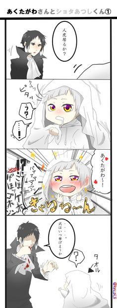 Atsushi and akutagawa