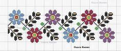 Kanaviçe çiçek bordür Cross Stitch Bookmarks, Cross Stitch Rose, Beaded Cross Stitch, Cross Stitch Borders, Cross Stitch Flowers, Cross Stitch Charts, Cross Stitch Designs, Cross Stitching, Cross Stitch Embroidery
