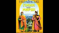"""Сурми «Червона калина - За Україну» / Fanfare """"Red Viburnum - For Ukraine"""""""