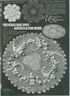 duplet 107 - marlene ladner - Веб-альбомы Picasa