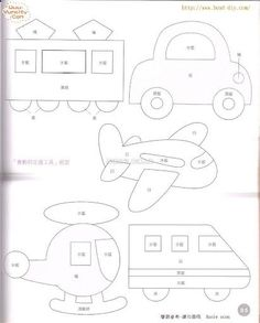 templates for train, car, airplane and hellicopter