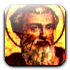 August 13 - Pope St. Pontian from 230-235 who holds the distinction of being the first pontiff to abdicate. Perhaps a Roman by birth, he was elected to succeed St. Urban I and devoted much of his reign to upholding the condemnation of the heretical aspects of Origenism and struggled against the schismatic movement which supported the antipope St. Hippolytus.