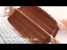 How to make the world's softest Chocolate sponge cake/Taiwanese Castella Cake Recipe Chocolate Sponge Cake, Chocolate Desserts, Castella Cake Recipe, Bolo Chiffon, Sweet Recipes, Cake Recipes, Pasta Cake, Resep Cake, Bread And Pastries