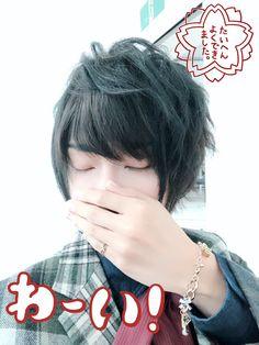 画像 Hidden Pictures, Pop Idol, Pop Singers, Vocaloid, Told You So, Husband, Japanese, Pretty, Rock