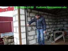 Секционные гаражные ворота д Угол Рыбинского района