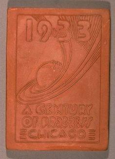 Souvenir tile from A Century of Progress, Chicago, 1933 #worldsfair