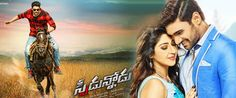 Speedunnodu Review: 1.5 out of 5.