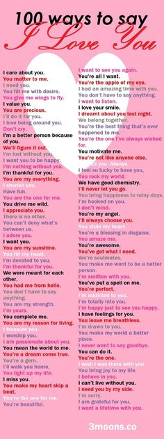 100 ways to say I Love You. Always express your emotions! - Relationship Funny - 100 ways to say I Love You. Always express your emotions! The post 100 ways to say I Love You. Always express your emotions! appeared first on Gag Dad. Marriage Relationship, Happy Marriage, Love And Marriage, Marriage Advice, Happy Relationship Quotes, Funny Marriage, Anxiety Relationship, Quotes Marriage, Couple Goals Tumblr