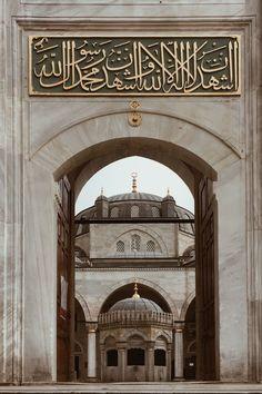 Mosque Architecture, Architecture Wallpaper, Art And Architecture, Mecca Masjid, Mecca Islam, Mecca Wallpaper, Islamic Quotes Wallpaper, Islamic Images, Islamic Pictures