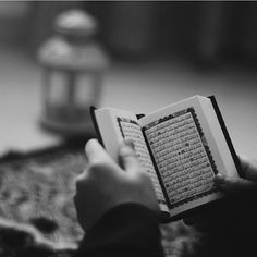 Islamic Images, Islamic Pictures, Islamic Art, Quran Wallpaper, Islamic Wallpaper, Quran Pak, Islam Quran, Quran Quotes Inspirational, Islamic Quotes