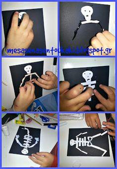 Μέσα σ'ένα σεντουκάκι...: Δραστηριότητες για το Ανθρώπινο Σώμα. Human Body, Playing Cards, Blog, Blogging, Cards, Game Cards, The Human Body, Playing Card