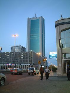 National Bank of Bahrian HQ, Manama - Bahrain
