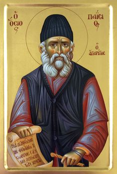 Byzantine Icons, Orthodox Christianity, Orthodox Icons, Saints, Movie Posters, Graphics, Clothes, Outfits, Clothing