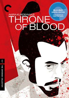 Throne of Blood #190 My second Kurosawa film based on a Shakespearean play.  As much as I loved Ran, this i felt was better acted and flowed better as a film.