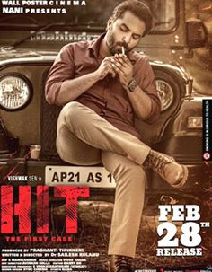 HIT Movie Review, Rating, Story, Cast & Crew Audio Songs Free Download, Dj Mix Songs, Telugu Movies Download, Film Genres, Next Film, South Indian Film, Hits Movie, Upcoming Films, Literatura