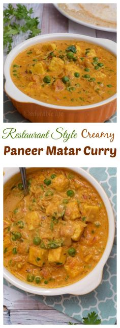 restaurant style paneer matar curry