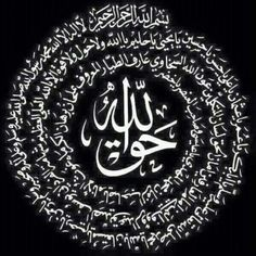 """In der Hand eures Egos - Er wird in der Hölle sein, denn es ist kein Scherz, unschuldige Menschen zu töten oder nur für das eigene Ego zu kämpfen. Es ist eine große Lektion für alle, für die Menschen, besonders für die Muslime. Und es ist schade, denn diese Leute tun uns leid. Wir sind nicht glücklich, Gläubige in der Hölle zu sehen, aber sie folgen, obwohl sie den Befehl Allāhs kennen, den Befehl des Propheten (saws). Besonders in seiner letzten Rede sagte er (saws): """"Es ist verboten…"""