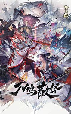 Character Concept, Character Art, Concept Art, Anime Fantasy, Dark Fantasy Art, Manga Art, Manga Anime, Samurai, Arte Popular
