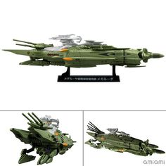 AmiAmi [Character & Hobby Shop]   Cosmo Fleet Special - Space Battleship Yamato 2199 Odyssey of the Celestial Ark: Medalusa-Class Heavy Battleship Megaluda(Released)