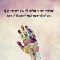 48218210 Pin by Śhivam Keshari on Marathi quotes Desi Quotes, Hindi Quotes On Life, Marathi Quotes, Motivational Quotes In Hindi, Gujarati Quotes, Life Lesson Quotes, True Quotes, Words Quotes, Inspirational Quotes